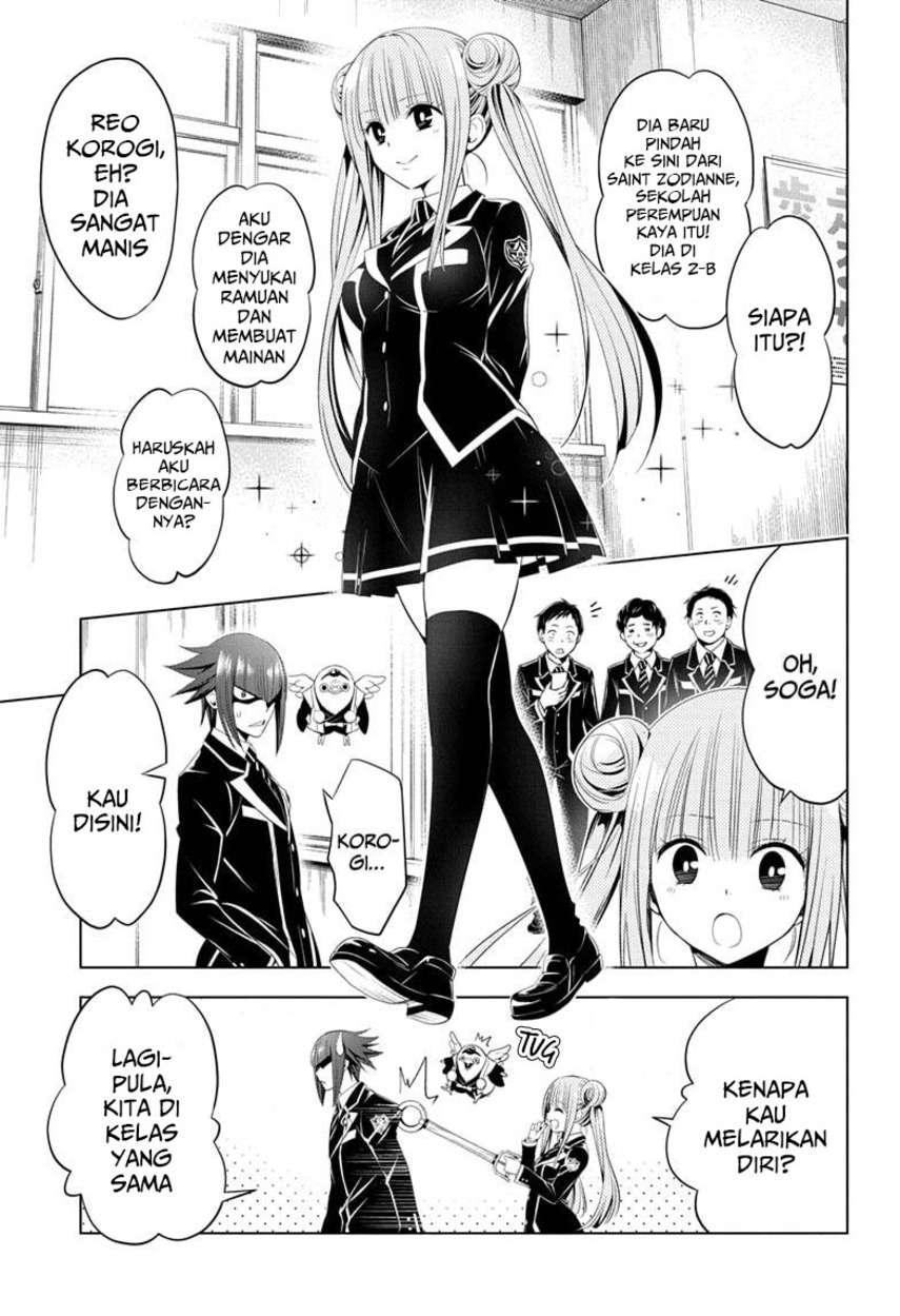 Ayakashi Triangle Chapter 35