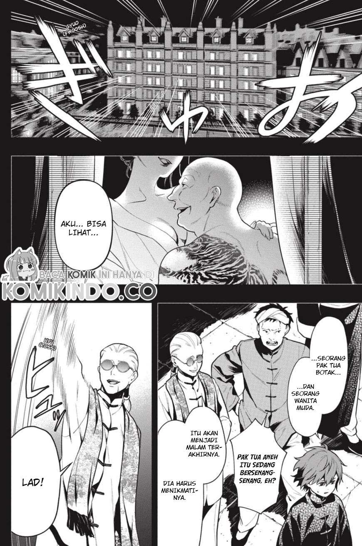 Kuroshitsuji Chapter 159