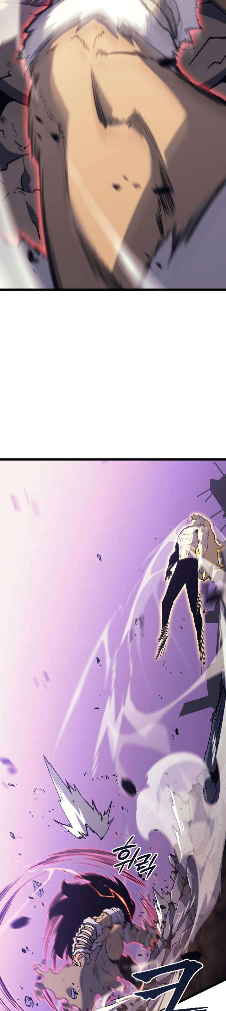 Solo Leveling Chapter 157