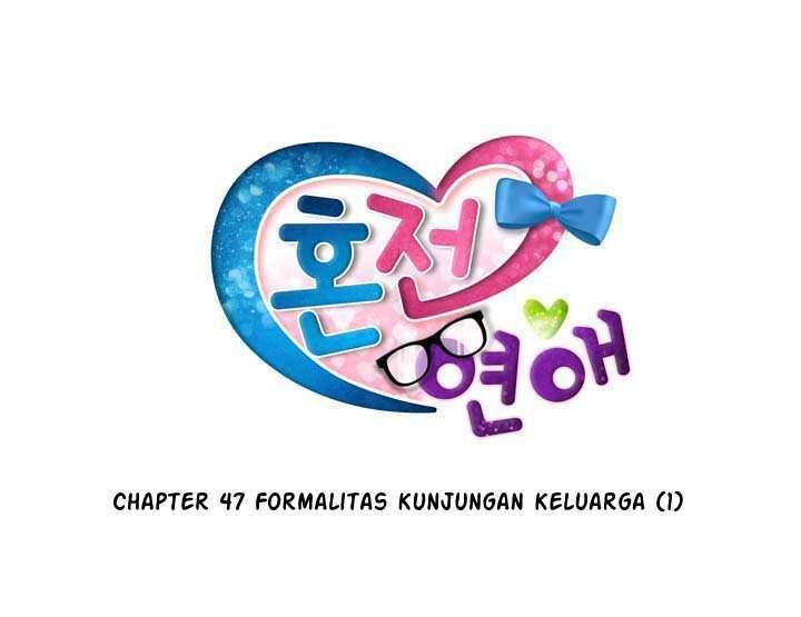 Premarital Relationship Chapter 47