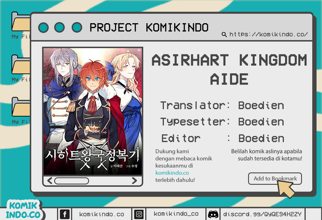 Asirhart Kingdom Aide Chapter 17