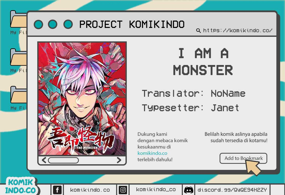 Im a Monster Chapter 24