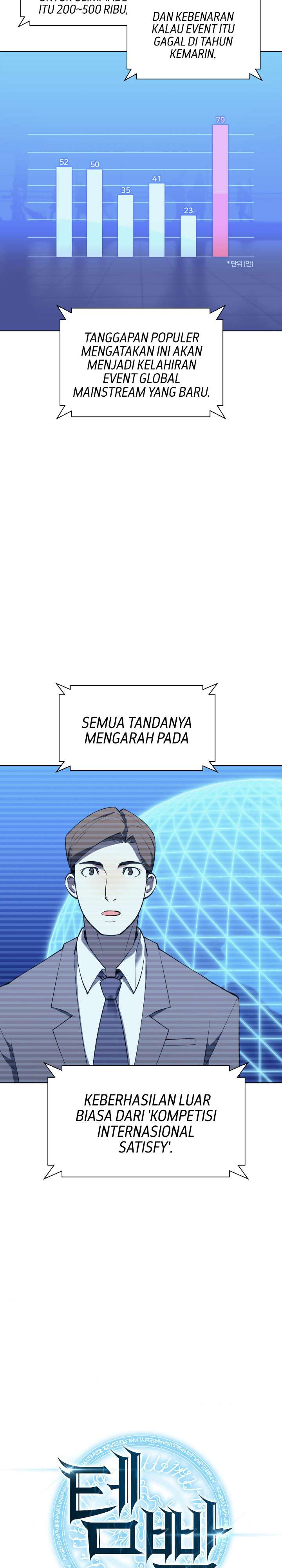 Overgeared New Chapter 87